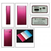 China Power bank for iPad2,new ipad, smartphone ,tablet PC, PSP, GPS, blue tooth, MP4 and other batteries in different fields on sale