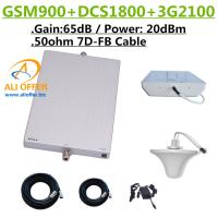 20dBm GSM DCS 3G 900 1800 2100 MHz TriBand Mobile Phone Signal Booster Repeater Amplifier+Panel+Dome Antenna+15m 7D-FD for sale