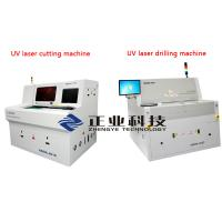 Buy cheap High Density Graphics Uv Laser PCB Depaneling Machine With Little Carbonization from wholesalers