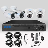 Quality Security 4CH AHD DVR 1200TVL 720P 1.0MP HD Security Camera Surveillance System for sale