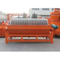 Quality High Automaticity Magnetic Separation Equipment , Magnetic Drum Separator for sale
