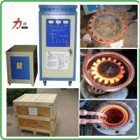 China Professional WH-VI-120 Hot Sale Supersonic Frequency Induction Forging Furnace for sale