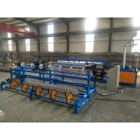 Buy cheap Full  automatic  Chain Link Fence Machine /Diamond Wire Mesh Machine from wholesalers