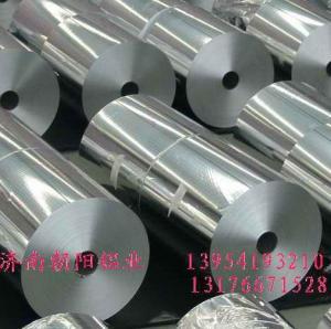 China Household aluminum foil on sale