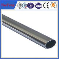 Quality aluminum tube 6082 t6, aluminum 6061 t6 tube for sale