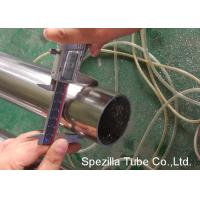 Buy 100% ET TEST Welding Stainless Steel Tube Grade 316 / 316L For Heat Exchanger at wholesale prices