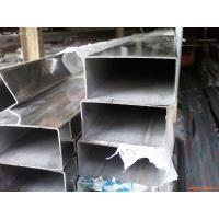 Buy Q195-Q345 Welded Rectangle Steel Tube, Rectangular Steel Pipe 3 - 30 Mm Thickness For Bridge Construction at wholesale prices