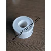 Shrink Wrap with Plastic tube Packing Zinc Oxide Plaster Tape for sale