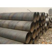 Buy BS 1387 Spiral Welded Steel Pipe, Chemical Industry at wholesale prices