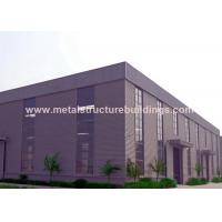 Movable Small Steel Structure Warehouse With Poor Fire Resistant Steel for sale