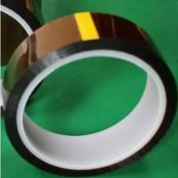 Buy High Temperature Resistant Insulation Tape, 260 degree on sale at wholesale prices