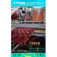 Quality  roofing sheet Glazed Roof Tile Making Machine for sale