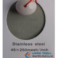 Quality 45×250Mesh/Inch, Plain Dutch Filter Cloth, With Anti-abrasive Features for sale