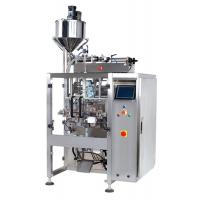 China Sliver Automatic Liquid Packing Machine / Water Bottle Filling Machine For Alcohol on sale