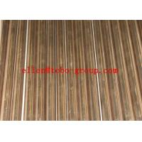 Quality ASME SB466 CuNi UNS C71000 Seamless Copper-Nickel Pipe and Distiller Tubes for sale