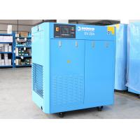 Quality 30HP Silent Oil Injected Air Compressor Rotary Screw Type PM Motor Energy Saving for sale