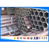Quality Middle Carbon Steel Tubing Seamless Process Hot Rolled For Shaft Use C45E for sale