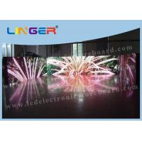 Quality Large Outdoor LED Full Color Display For Advertising 1R1G1B Color P12mm for sale