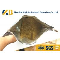 Quality High Protein Fish Meal Powder Customized Brand For Big Farm Feed Supplement for sale