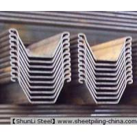 China Cold Formed Steel Sheet Pile on sale