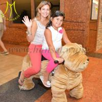 Quality Hansel battery operated electric animal rides for mall for sale