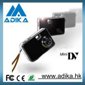 Quality Super Mini Camera, Kids Camera, Super Mini DV ADK1158 for sale