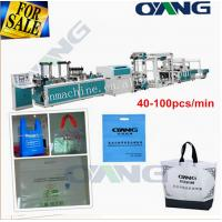 Quality XC700-800 ultrasonic non woven bag making machines for sale