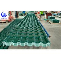 Buy Chinese Style Fireproof Sheet Double Roman Plastic Synthetic Resin Roof Tiles at wholesale prices