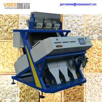 Buy vsee 5000+pixel rice color sorter machinery CA-3, philippines , srilanka best seller at wholesale prices