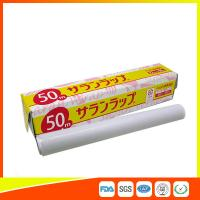 China FDA Approval Household PE Cling Film / Food Shrink Wrap Film OEM Acceptable on sale