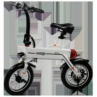Quality Environmentally Folding Electric Bike , Remote Controller Lightweight Mobility Scooters for sale