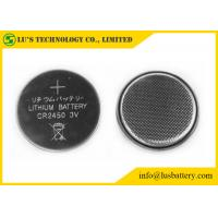Buy cheap 550mah Lithium Button Cell Lithium Cell CR2450 3v OEM / ODM Available from wholesalers