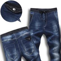 Quality Casual Straight Two Colors Mens Tapered Jeans With Elastic Waist Pockets for sale