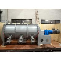 Easy To Control Plough Shear Mixer / Ribbon Blender For Powder Mixing for sale