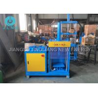 China Waste Electric Motor Recycling Machine / Copper Motor Separator Machine on sale