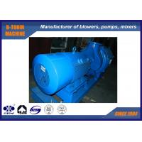 Sewage Backwash Multistage Centrifugal Blower with aluminum impeller , pressure 80KPA for sale