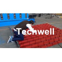 Quality Color Steel Glazed Tile Roll Forming Machine for Metal Tile Roof Wall Cladding for sale