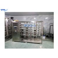 Quality Double Reverse Osmosis Pharmaceutical Water Purification System 3Q Written Materials for sale