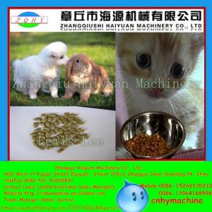 Quality Shandong 2015 Pet food dog food extruder /pet food making machine for sale