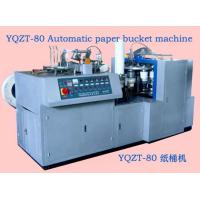 Quality Model YQZT-80 Paper Bucket Former for sale