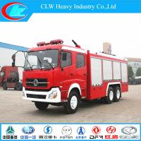 China Tianlong 6X4 40L/S Water Fire Engine Truck (CLW1253) on sale