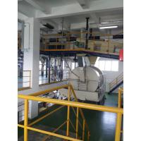 Quality Stainless Steel Detergent Powder Production Line For Chemicals Processing for sale