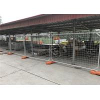 Quality Temp Construction Security Fence Panels 2.1m*2.4m /1.82m*2.9m OD 32mm SHS 25mm tubing Powder Coated Construction Fence for sale