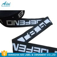 Quality Jacquard Elastic Waistband Woven Elastic Tape Printed Logo Men's Underwear for sale