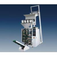 4 Heads Linear Weighter Vertical Packing System (LVP)