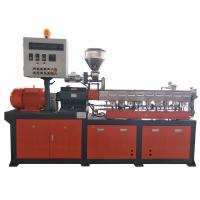 Quality Professional Plastic Filling Modification Equipment Parallel Twin Screw Machine 30-900 Kg/H for sale