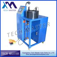 Quality Hydraulic Crimping Shock Absorber Repair Machine for Car Air Suspension Pressing Machine for sale