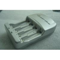 Quality Intelligent AA/AAA NiMH/NICD Battery Charger PP-SC320 for sale
