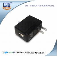 Quality Cell Phone Universal Power Adapter USB Travel Adaptor 90V - 264V AC for sale