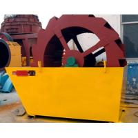 China ISO certificate sand washing machine price on sale